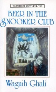 Beer_in_the_Snooker_Club_book_cover
